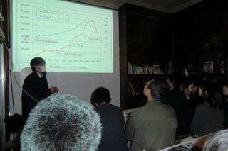 20110128 (3).jpg