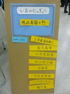 20101127 (1).jpg