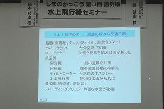 20120902-02.jpg